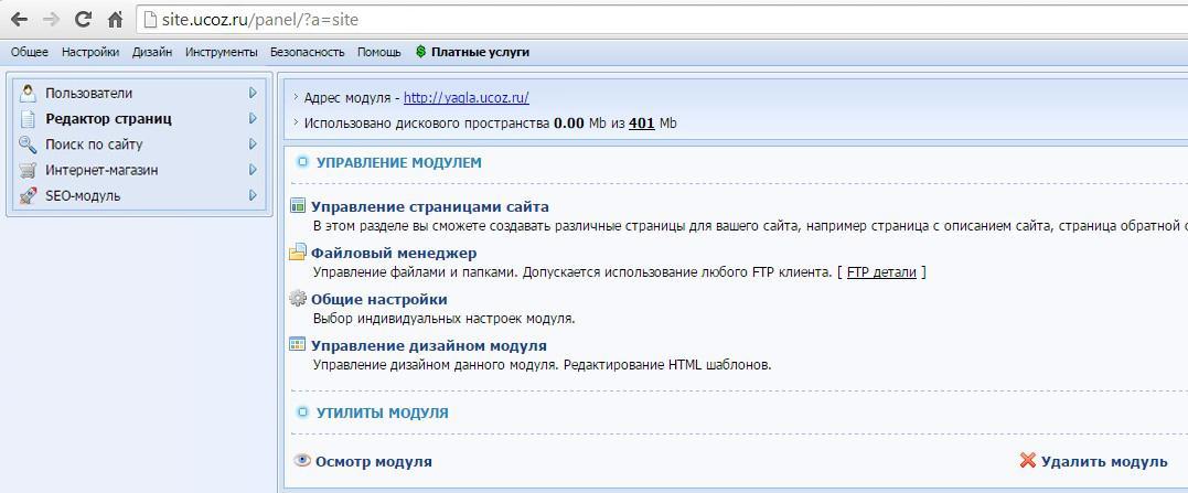 Скачиваний: 0 описание: темное меню для ucoz